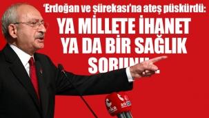 CHP Lideri Kılıçdaroğlundan Merkez Bankasının faiz kararına en sert tepki